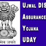 Ujwal DISCOM Assurance Yojana-Indian Bureaucracy