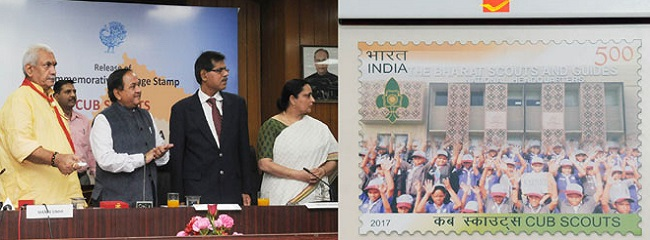 """The Minister of State for Communications (Independent Charge) and Railways, Shri Manoj Sinha releasing a Commemorative Stamp on """"Cub Scouts"""", in New Delhi on March 30, 2017."""