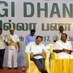 The Minister of State for Commerce & Industry (Independent Charge), Smt. Nirmala Sitharaman addressing the gathering at the inauguration of the DigiDhan Mela programme, in Madurai, Tamil Nadu on March 12, 2017.  The Minister of State for Road Transport & Highways and Shipping, Shri P. Radhakrishnan, Tamil Nadu Minister for Revenue, Shri R.B. Udayakumar and the District Collector, Madurai, Shri Veera Raghava Rao are also seen.