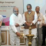 National Conference on Empowering Deaf