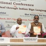 National Conference on Empowering Deaf through Indian Sign Language