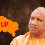 yogi adityanath CM UP-indianBureaucracy