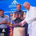 AAI annual day-IndianBureaucracy