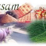 Assam tourism development-IndianBureaucracy
