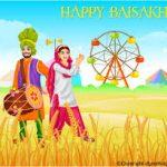 Baisakhi -IndianBureaucracy