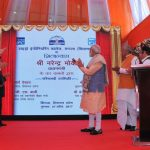Foundation Stone of Hydro Engineering College NTPC hydro college