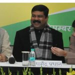 Joint Review Meeting held for revival of closed Fertilizer Plants -indianbureaucracy