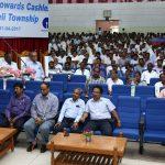 NLC India Limited cashlessIndianBureaucracy