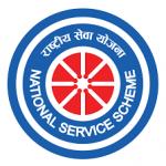 National Service Scheme -NSS -indianbureaucracy