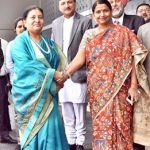 Nepal President arrives in Delhi -IndianBureaucracy
