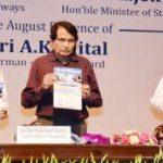 Agni-II ballistic missile -indian bureaucracy