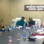 Hansraj Gangaram Ahir reviewed LWE situation in Chhattisgarh