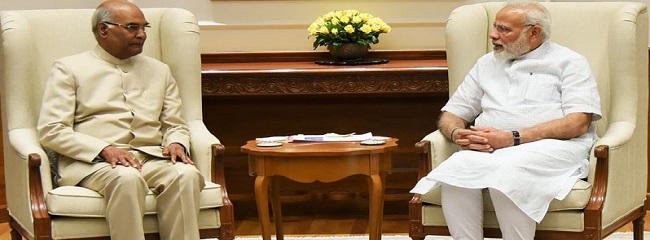 Ram Nath Kovind meeting the Prime Minister