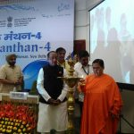 4th Jal Manthan
