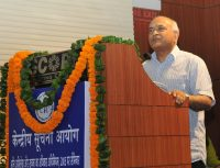 CIC organised seminar