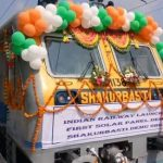 DEMU Train