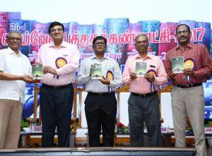 Neyveli Book Fair