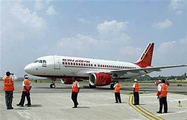 Air Service from Bihar Cities
