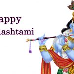 Happy Krishna Janmashtami-indianbureaucracy