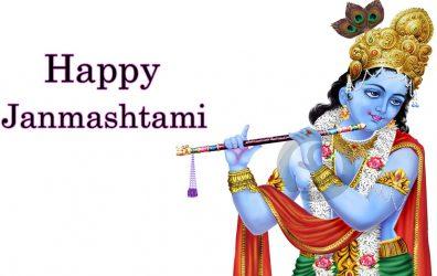 Happy Krishna Janmashtami-indianbureaucracy