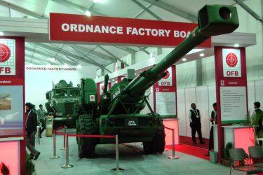 Ordnance Factory Board-