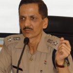 Prem Kumar Thakur IPS