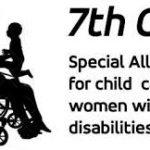 doubles child care Allowance