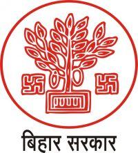 rajesh kumar IAS-indianbureaucracy
