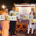 Modi's Ram stamps in Varanasi