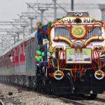 Agartala Rajdhani Express
