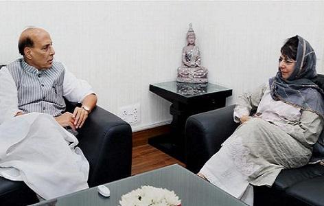 CM Jammu and Kashmir