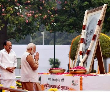 Rashtriya Ekta Diwas on birth anniversary of Sardar Patel