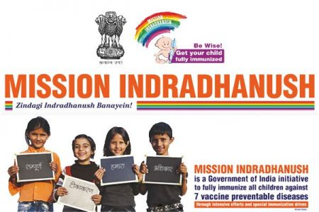 intensified Mission Indradhanush -