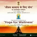 Third International Conference on Yoga inaugurated