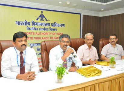 AAI organized a vigilance workshop at Tirupati Airport