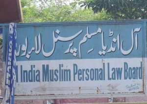 All India Muslim Personal Law Board