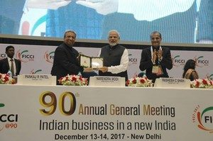 India Signs loan agreement