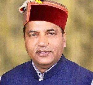 Jairam Thakur CM