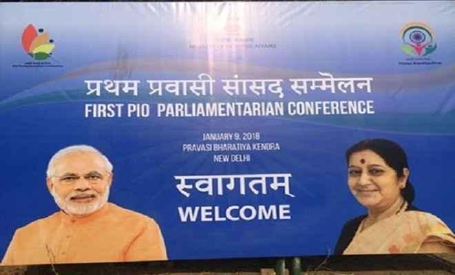 1st PIO-Parliamentarian