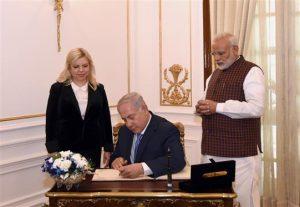 India, Israel