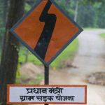 Pradhan Mantri Gram Sadak Yojna