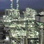 Rajasthan first Oil Refinery