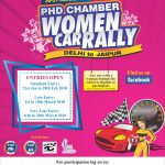 PHD Chamber Car Rally-Indian Bureaucracy