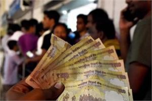 RBI still processing returned notes