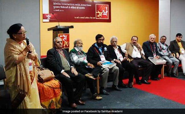 Sahitya Akademi Award 2017