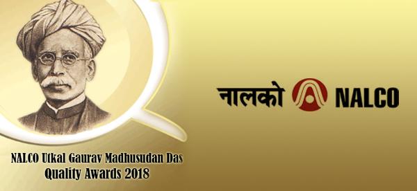 Utkal Gaurav Madhusudan Das Quality Awards