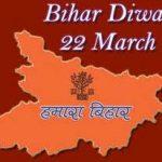 Bihar celebrates 106th foundation day