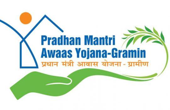 Pradhanmantri Aawas Yojana (PMAY)