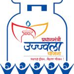 Pradhan Mantri Ujwala Yojana