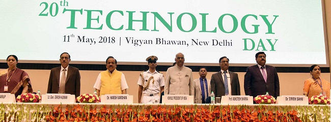 20th National Technology Day celebrations